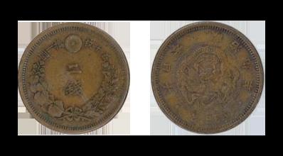 竜二銭銅貨