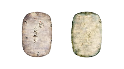 秋田九匁二分銀