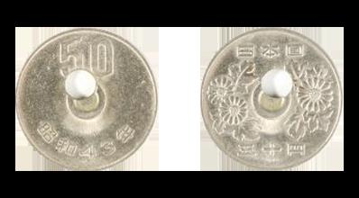 穴ずれ現行50円