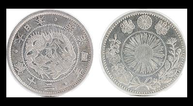 旭日竜二十銭銀貨