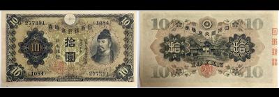 兌換券10円(1次10円)