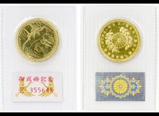 ご成婚5万円金貨,平成5年五万円金貨