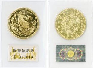 御即位10万円金貨,平成2年十万円金貨