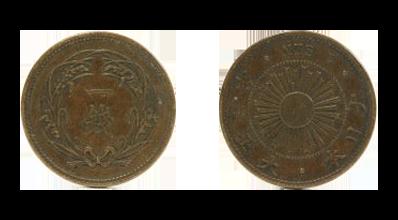 稲一銭青銅貨