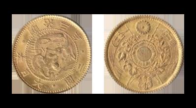 旧二円金貨