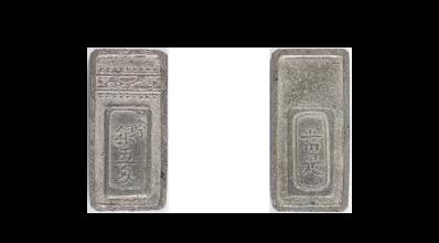 明和五匁銀