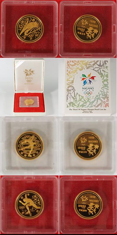 長野五輪1万円金貨,オリンピック一万円金貨