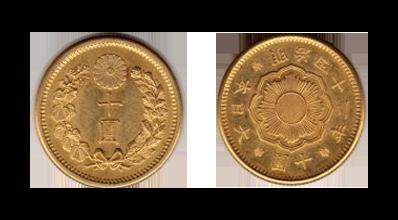 新十円金貨