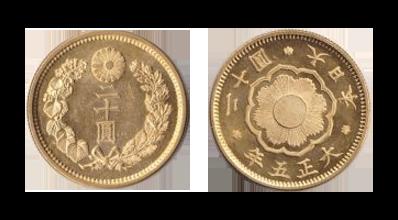 新二十円金貨
